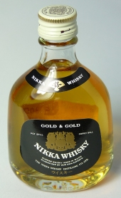 Nikka Gold and Gold Japanese 5cl