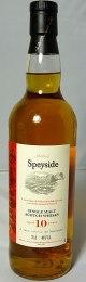 Shieldaig Speyside 10yo 70cl