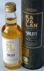 Kavalan-Solist-ex-bourbon-48ml