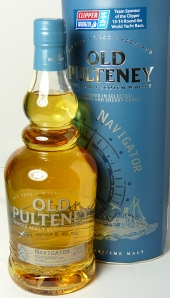 Old Pulteney Navigator NAS 70cl