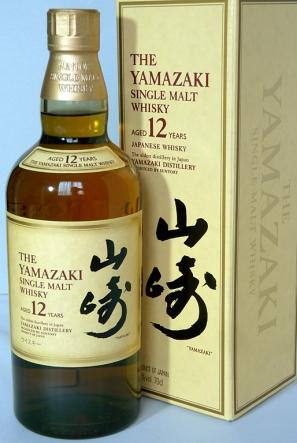 Yamazaki 12yo 70cl