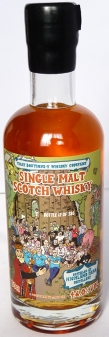 Highland Park - That Boutique-y Whisky Co - 50cl