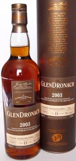 Glendronach Green Welly 50th 2003 11yo 70cl