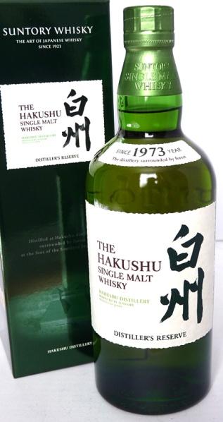 Hakushu Distiller's Reserve NAS 70cl