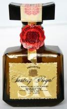 Suntory Royal 5cl