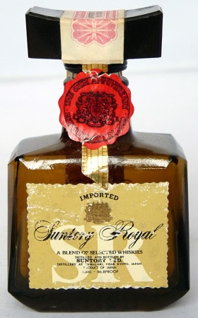 Suntory Royal 5cl