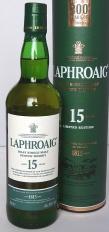 Laphroaig 15yo 200th Anniversary 70cl