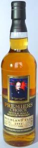 Highland Park 1986 20yo Premiers Choice 70cl