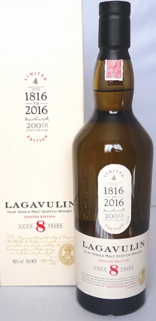 Lagavulin 200th Anniversary 8yo 70cl
