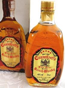 Crawfords 5 Star 75cl
