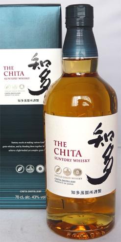 The Chita NAS 70cl