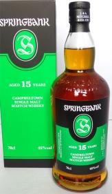 Springbank 15yo 70cl