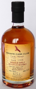 Strathearn 3yo Private Cask Club 005 70cl