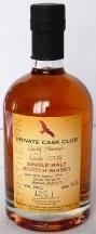 Strathearn 3yo Private Cask Club 005 70cl