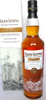 Glen Scotia Campbeltown Harbour NAS 70cl