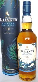 talisker-15yo-special-release-2019-70cl-1