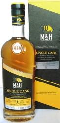 milk-honey-peated-cask-finish-nas-70cl
